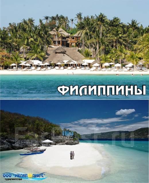 Индивидуальные туры по Всему миру! Эксклюзивный отдых и VIP-туризм.