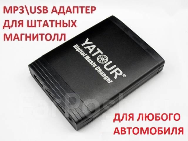 mp3 usb адаптер для chevrolet cruze