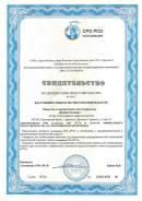 Получение допуска СРО через Аккредитованное представительство!