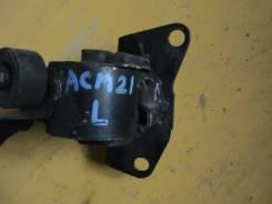 Подушка двигателя. Toyota Ipsum, ACM21 Toyota Voxy, AZR65G, AZR65, AZR60, AZR60G Toyota Noah, AZR65G, AZR65, AZR60G, AZR60 Двигатели: 2AZFE, 1AZFSE