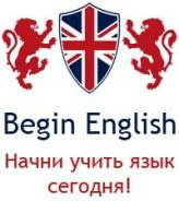 Репетитор английского языка. Незаконченное высшее образование (студент), опыт работы 2 года