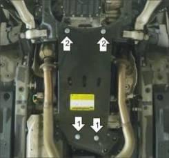 Защита раздаточной коробки. Lexus GS350. Под заказ