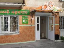 Продаётся действующий бизнес ''Аптека'' в Спасск-Д