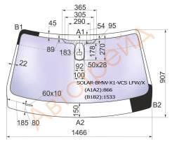 Стекло лобовое атермальное в клей BMW X1 E84 2009- (Solar-X защита от ультрафиолета) XYG SOLAR-BMW-X1-VCS LFW/X