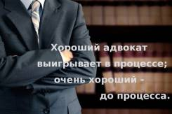 Адвокат по семейным, уголовным делам., WhatsApp,mail