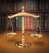 Семейный юрист. развод, алименты, споры по воспитанию и проживанию детей
