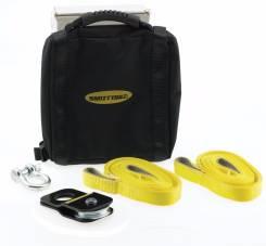 Набор аксессуаров для работы с лебедкой , торговой марки Smittybilt