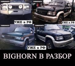 Isuzu Bighorn. UBS26