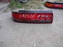 Стоп-сигнал. Toyota Cresta, GX90