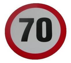 Табличка ограничения скорости 70 км Suer