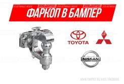 Фаркопы. Nissan Safari Toyota Land Cruiser Mitsubishi Pajero, L149GW, L044GV, L049GV, L144GW, L141G, L146GWG, L144GWG, L144G, L141GW, L149GWG, L146GW...
