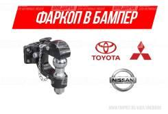 Фаркопы. Nissan Safari Mitsubishi Pajero Toyota Land Cruiser