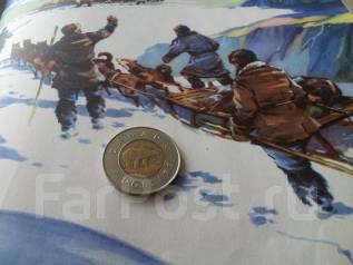 Канада. 2 $ 1996 года. Медведь. Большая красивая монета!