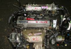 Двигатель в сборе. Toyota: Carina, Cresta, Mark II, Vista, Corona, Camry, Crown, Corona Exiv, Carina ED, Caldina, Curren, Chaser Двигатель 4SFE
