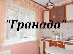 2-комнатная, проспект 100-летия Владивостока 110. Вторая речка, агентство, 48,0кв.м. Кухня