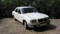 ГАЗ Волга. 63954, 3655