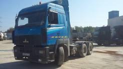 МАЗ 6430А8. Продам седельный тягач с гидрофикацией , 15 000 куб. см., 16 050 кг.