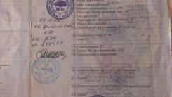 УАЗ 469. Птс на уаз 469