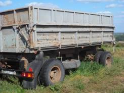 СЗАП. Автоприцеп -85514 сельхозник (к автомоб. Камаз), 20 000кг.