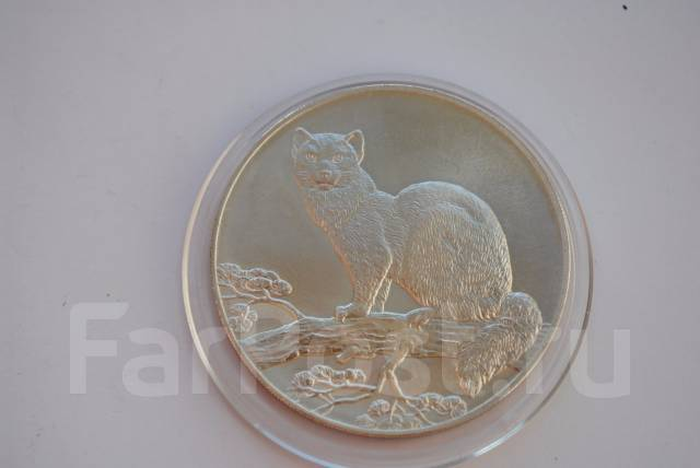 Соболь монета серебро 15 копеек 1991 года стоимость м