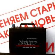 Delkor. 65 А.ч., правое крепление, производство Корея