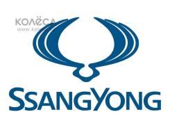 Расходники и комплектующие. SsangYong Istana