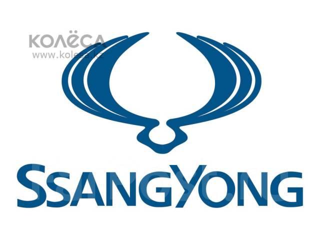 SsangYong Istana качественные корейские расходники в Красноярске