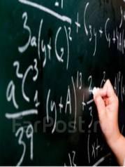 Репетитор по матем., геометрии, высшей мат ЕГЭ, ОГЭ. Решение задач