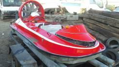 Hovercraft. Год: 2005 год, длина 4,20м., двигатель стационарный, 60,00л.с., бензин
