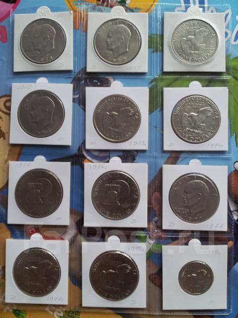 Лист для хранения монет каталог юбилейных монет приднестровья