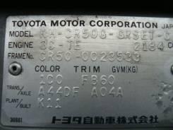 Автоматическая коробка переключения передач. Toyota Town Ace Noah, CR40G, CR50G Двигатели: 3CT, 3CTE