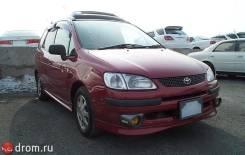 Toyota Corolla Spacio. AE111 AE115, 4A 7A