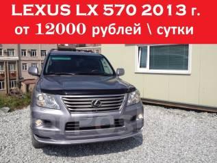 Lexus LX570. Без водителя