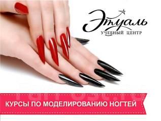 Наращивание и дизайн ногтей.