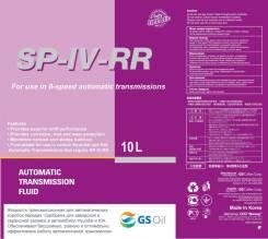 GS Oil. Вязкость SP-IV, синтетическое