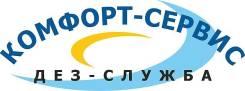 Уничтожение тараканов, клопов, блохи, мыши, крыс. Владивосток