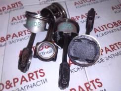 Шатун. Honda: CR-V, Orthia, Integra, Domani, Ballade, S-MX, Stepwgn Двигатели: B20B, B18B3, B18A2, B18A1, B18B1, B18B4