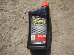 Chevron. Вязкость 10W40, полусинтетическое