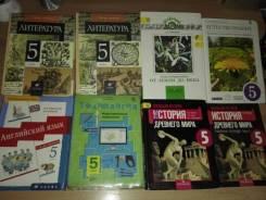 Учебники 5 класс. Класс: 5 класс