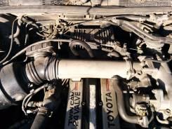 Патрубок воздухозаборника. Toyota Crown, GS131 Двигатель 1GGZE