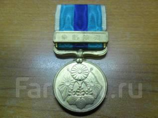 """Военная Медаль почета участника """"Русско-Японской войны 1904-05"""" Япония"""