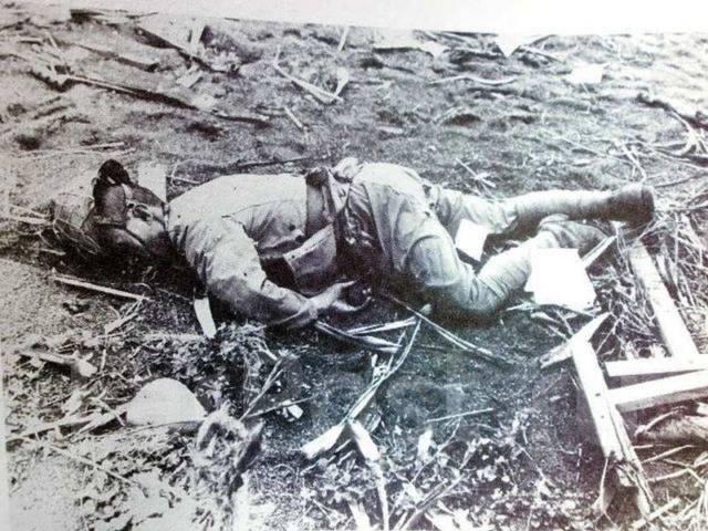Военная Медаль почета, участника Маньчжурского Инцидента, Япония