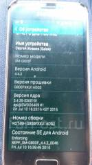 Samsung Galaxy S5 mini SM-G800f. Б/у