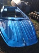 Казанка-5М. Год: 1979 год, длина 5,50м., двигатель подвесной, 50,00л.с., бензин