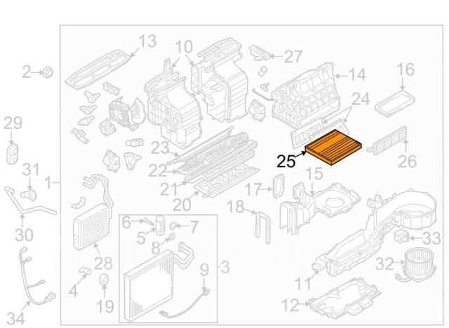 Фильтр салона. Suzuki Escudo, TA74W, TD54W, TD94W Suzuki Grand Vitara, JT Двигатели: J20A, J24B, M16A, N32A