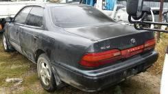 Задняя часть автомобиля. ПТС