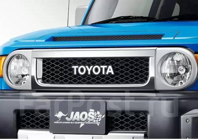 Решетка радиатора. Toyota FJ Cruiser