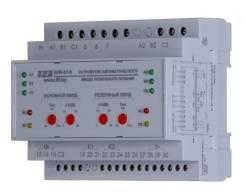 Устройство управления резервным питанием AVR-01-K, два ввода, одна нагрузка, монтаж на DIN-рейке 35 мм (3х400 B+N,2x16A,2P,IP20), ЕА04.006.001