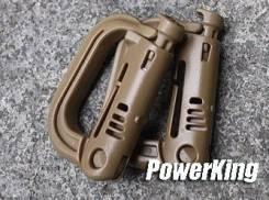 D-образный карабин GrimLock - цвет коричневый.