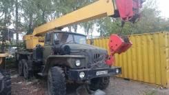 Галичанин КС-55713-4. Продам срочно кран урал галичанин 15 тон, 10 545 куб. см., 15 000 кг., 14 м.